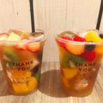 【全国】カラフルでインスタ映えする人気フルーツティーが飲めるお店の場所