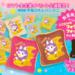 【スクイーズ】ロフト名古屋で『BLOOM Collection』開催!限定スクイーズの販売も💓
