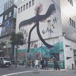 中高生女子におススメ💖おしゃれでインスタ映えな『大阪アメリカ村』を楽しもう😍