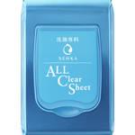 洗顔専科「すっぴん磨きクレンジングシート」ジムやホットヨガスタジオで無料サンプリングを実施!