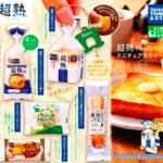 【2019年5月発売予定】新作が楽しみ✨新作ガチャガチャスクイーズ&スライム✨通販でも買える!