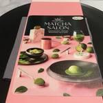 六本木ヒルズ💓ハーゲンダッツ「MATCHA SALON」に行ってきました💓抹茶のコース料理を堪能できます🎵