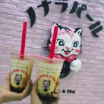 【名古屋・栄】おすすめフォトジェニックでおいしいタピオカドリンクがテイクアウトできる人気有名店の場所