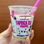 ファミマのタピオカミルクティーフラッペ新発売!タピオカも増量でおいしい!おすすめ!