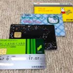 USJ、サンリオ、ディズニー特典付きもある!可愛いキャラクタークレジットカード・銀行キャッシュカードまとめ。