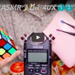 【人気ASMR系YouTuberランキング】注目の音ジェニック&音フェチ動画をピックアップ