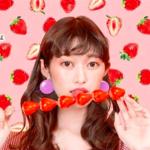 【渋谷】インスタ映えスイーツ💓109にオープンした可愛いいちご飴専門店「ストロベリー フェチ」の場所