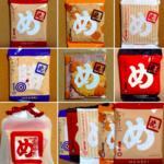 【福岡お土産ランキング】子供が喜ぶ福岡空港のおすすめご当地お菓子は?美味しいものがたくさん💕限定品も外せない💕