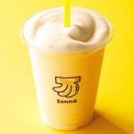 【東京】タピオカの次は何がくる?バナナジュースを特集💓