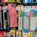 【ダイソー文房具】教科書やノートデコ💕クラフトやイラス描きにおススメな😍人気の種類別100均ペン