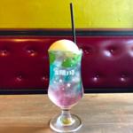 【京都・大阪・神戸】ファンタジーな飲み物✨キラキラカラフルなゼリードリンクが飲みたい💓