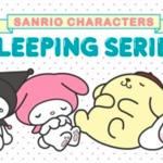 サンキューマートにサンリオキャラクターズ『SLEEPING SERIES』が登場!描き下ろしデザイン