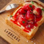 【東京】ここだけは押さえておきたい✨東京で購入できる「高級食パン」🍞