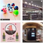 ガチャガチャの森「イオンモール幕張新都心店」と「池袋サンシャインシティアルタ店」がオープン!