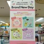 【ダイソー】🌷100均文房具シリーズ『Brand New Day』&NEWトラベルグッズ『PICK ME UP』