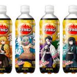 鬼滅の刃コラボキャンペーン✨白十字、アサヒ飲料、一番くじ、成田アニメデッキ