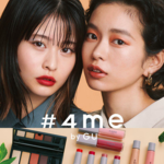 GUからコスメブランドが登場!「#4me by GU(フォーミーバイジーユー)」