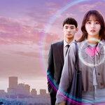 Netflix韓国恋愛ドラマおすすめ5選 2021年6月