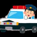 警察官志望女子大生が選ぶ! 刑事・警察ドラマランキング