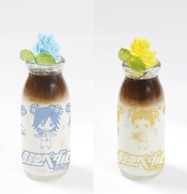 ICEラテ(総北高校・箱根学園)¥680