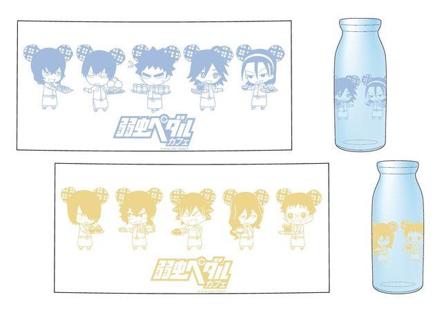 牛乳瓶 各¥650