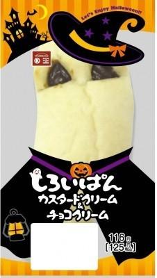 しろいぱん(カスタードクリーム&チョコクリーム)