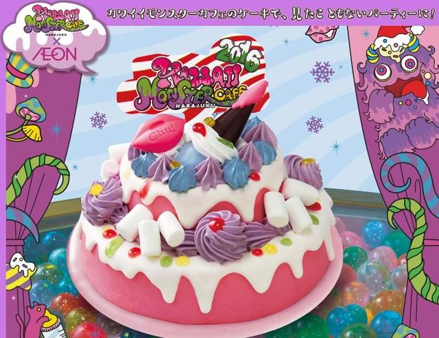 クリスマス スイーツゴーラウンド ケーキ