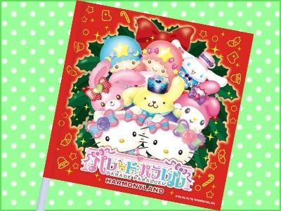 パレードパラレルフラッグ クリスマスVer. 700円
