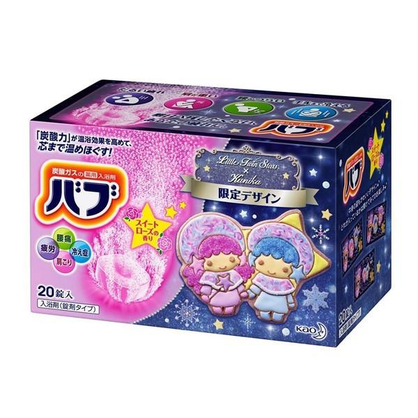 【イオン限定 オリジナルパッケージ】バブ スイートロー...