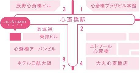 開催場所は大阪心斎橋!