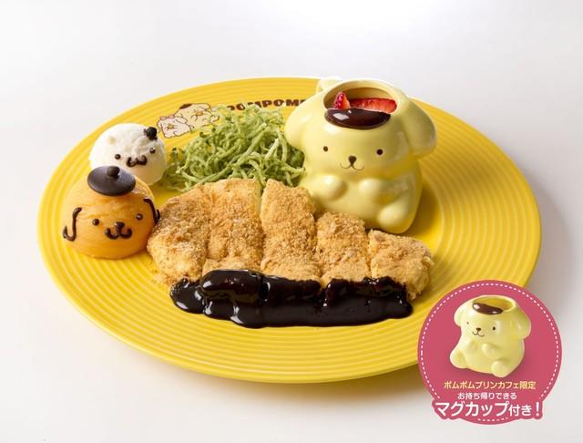 え!?みそカツ?本物そっくり!レアチーズケーキ【名古屋...