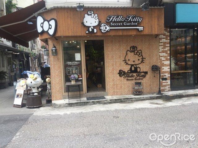 香港中心エリアにあるHello Kitty Secre...