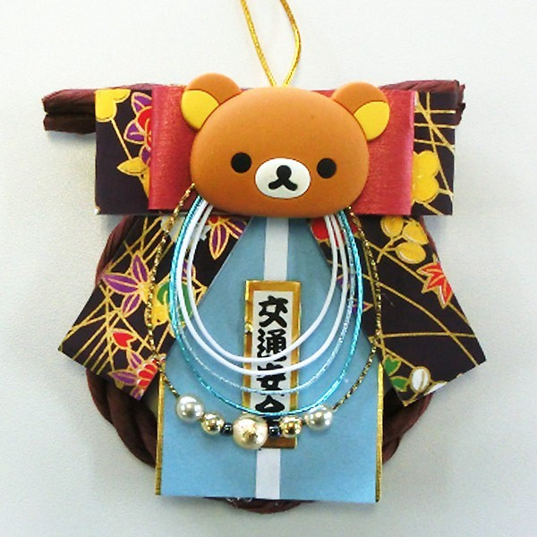 リラックマミニお正月飾り(水色)