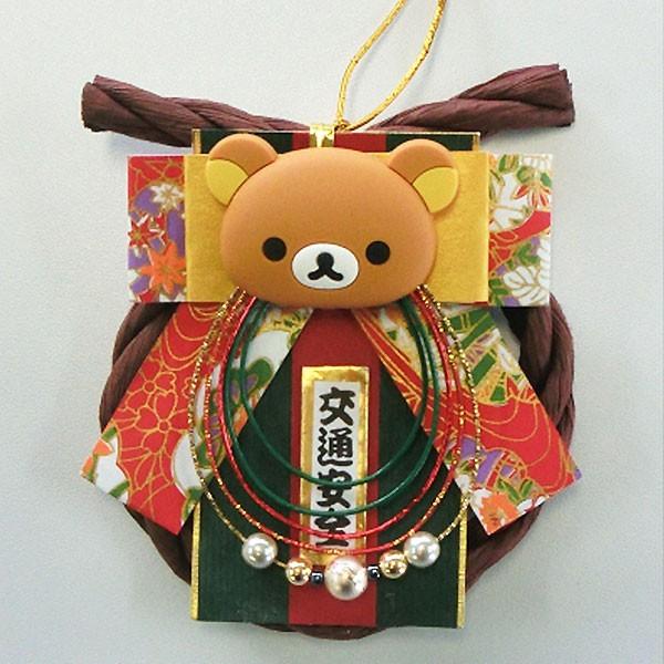 リラックマミニお正月飾り(緑色)