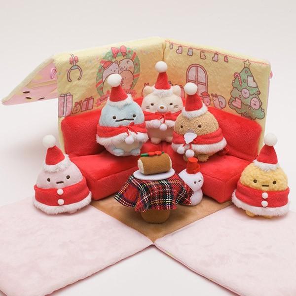 スペシャルすみっコハウス~クリスマスバージョン~