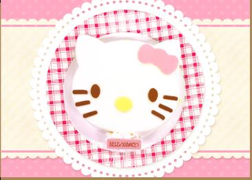 キティダイカットミルクケーキ 650円(税込)