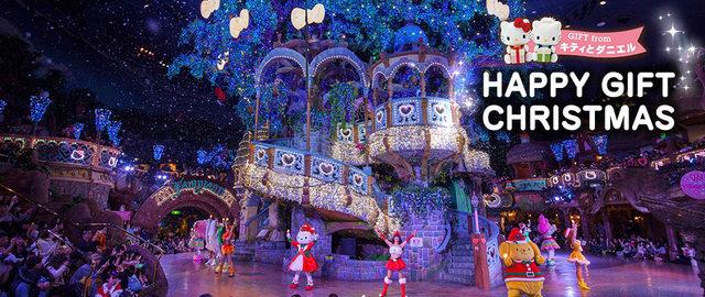 クリスマススショー 「HAPPY GIFT CHRIS...