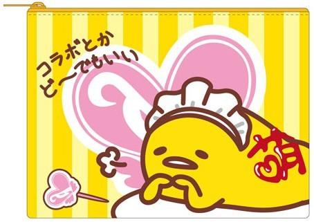 ポーチ 1000円(税別)