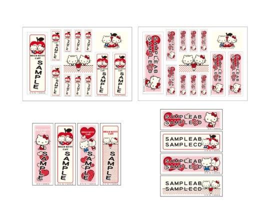 ネームシール ¥300(税込)