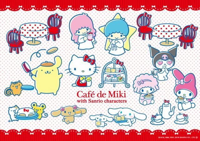 Cafe de Miki with sanrio ch...