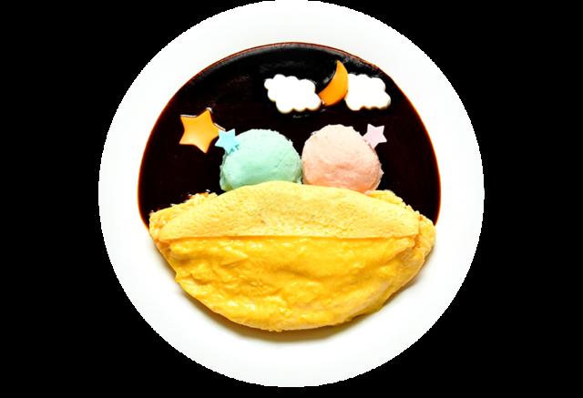 【エントリーNo.3】  キキ&ララのおやすみオムライ...