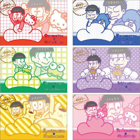 景品第1弾 ポストカード