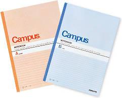 2代目キャンパスノート