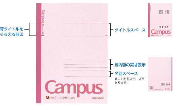 表紙デザイン