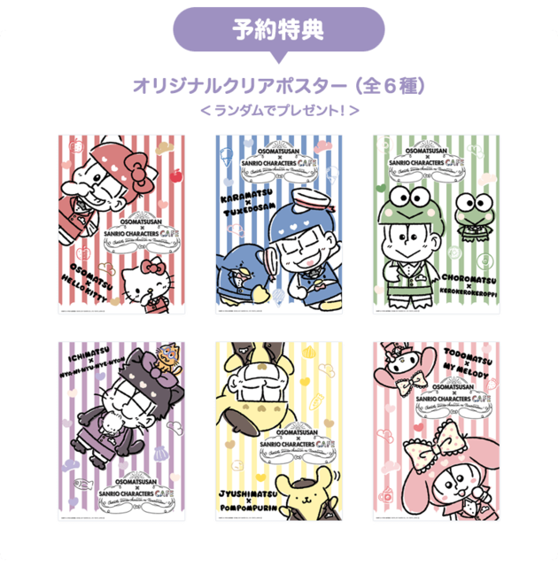 オリジナルクリアポスター(全6種) 大阪デザイン