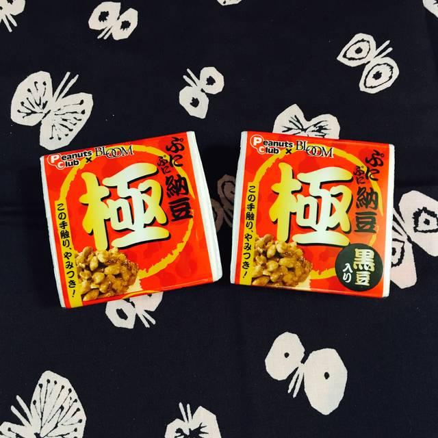 ぷにぷに納豆極
