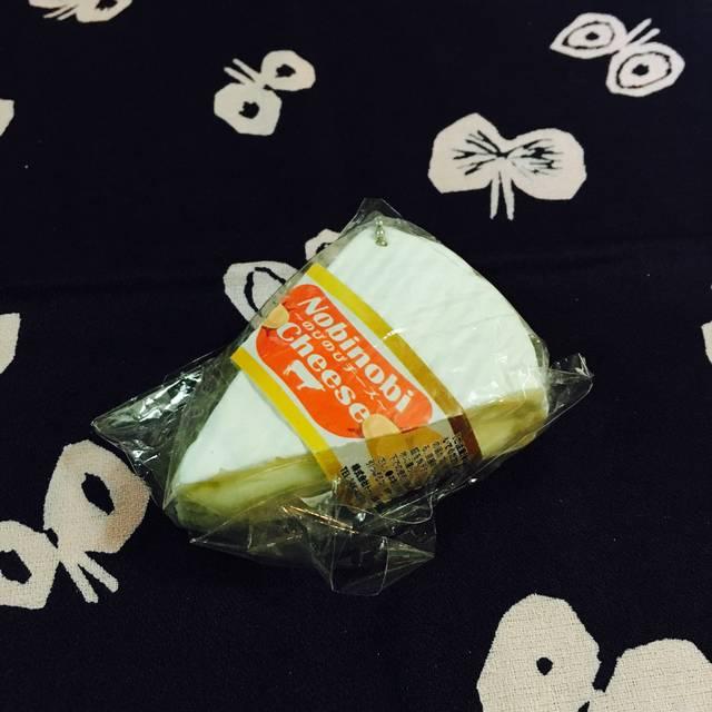 のびーるチーズ