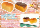 「squishy」こんがり食パン1斤ふんわりスクイーズ...