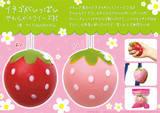 「squishy」イチゴがいっぱいやわらかスクイーズBC