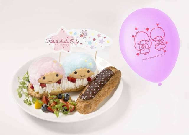 キキとララの星空エクレア 〜風船付き〜 ¥1,380
